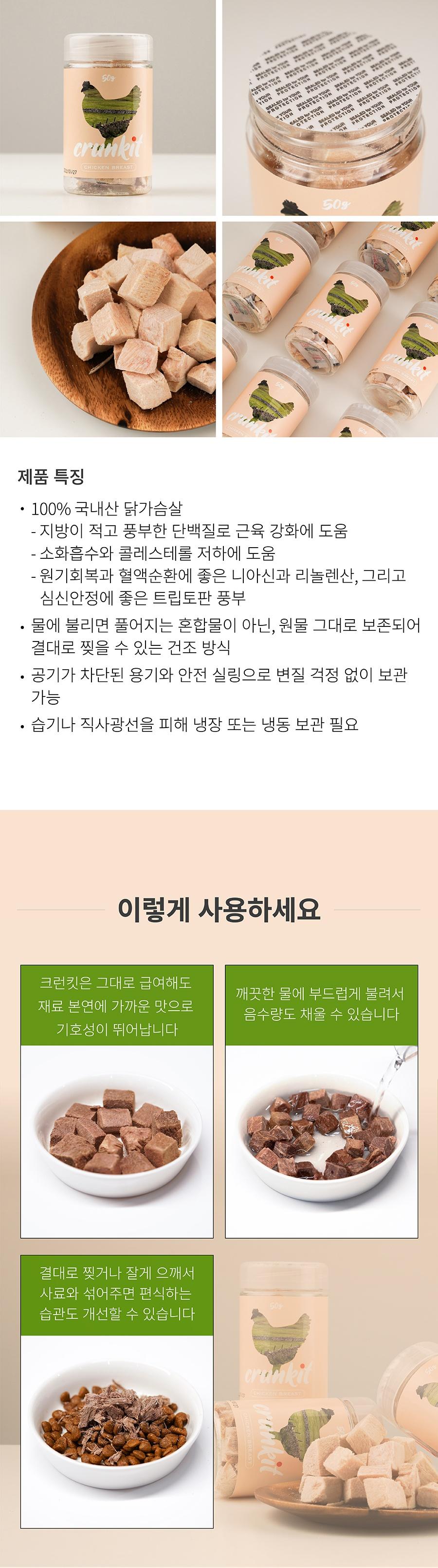it 크런킷 모음전-상품이미지-68