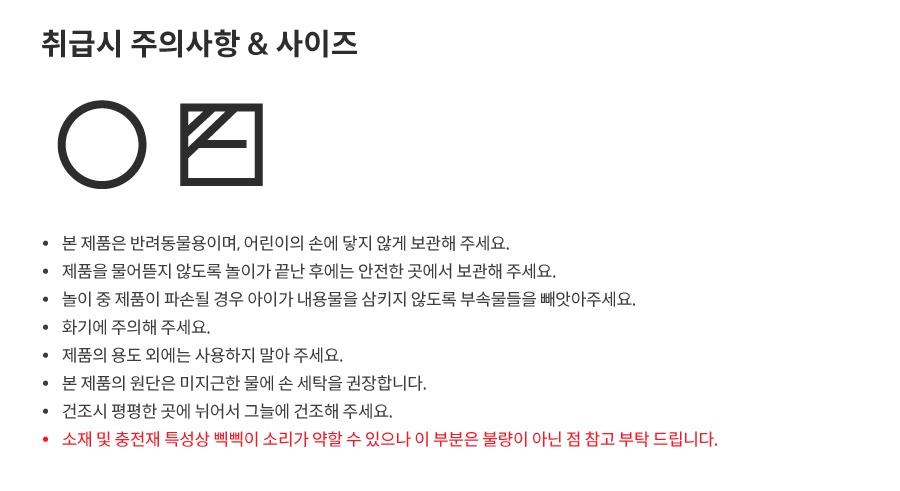 댄 토이스토리 플러시스틱 햄-상품이미지-5