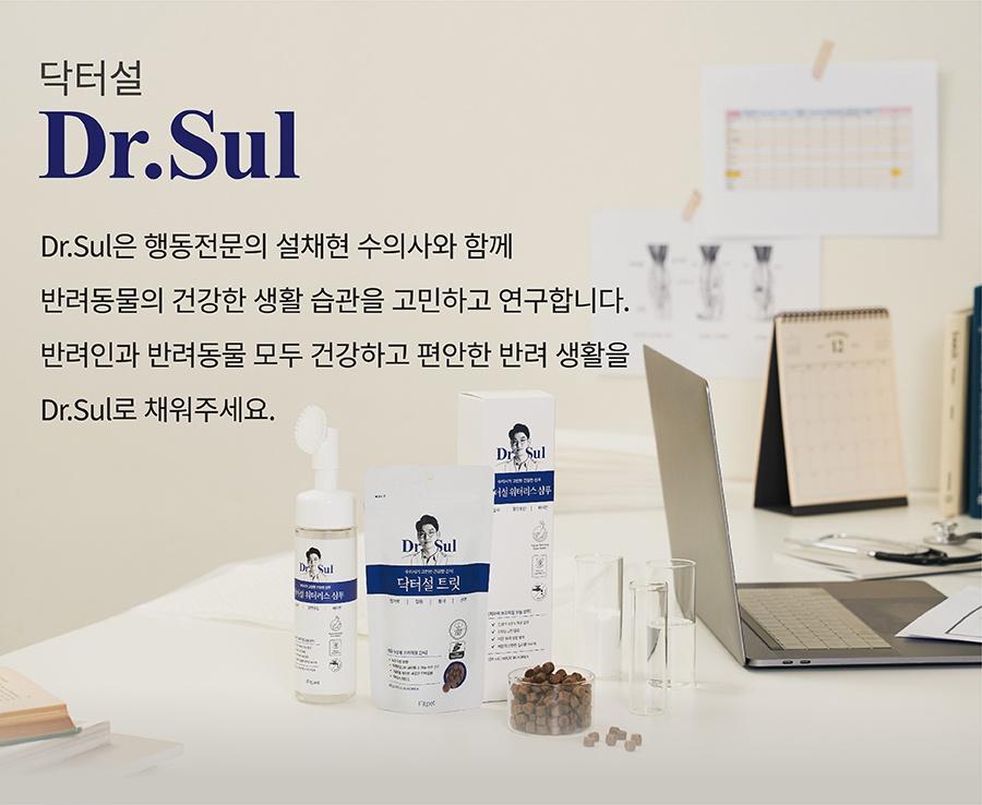 닥터설 트릿 릴렉스 대용량 (80g*6개)-상품이미지-12