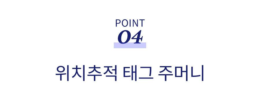 닥터설 딸칵하네스&길이조절 리쉬-상품이미지-27