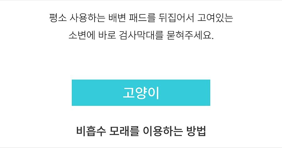 핏펫 어헤드-상품이미지-13