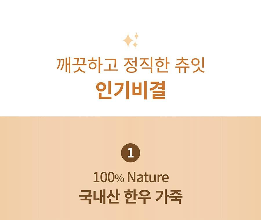[EVENT] 츄잇 플레인-상품이미지-12