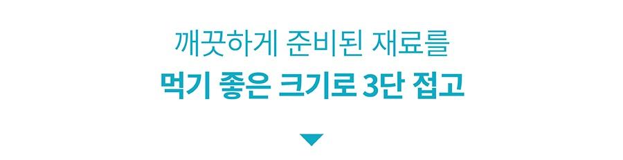 it 츄잇 소형견용 (플레인/산양유)-상품이미지-26