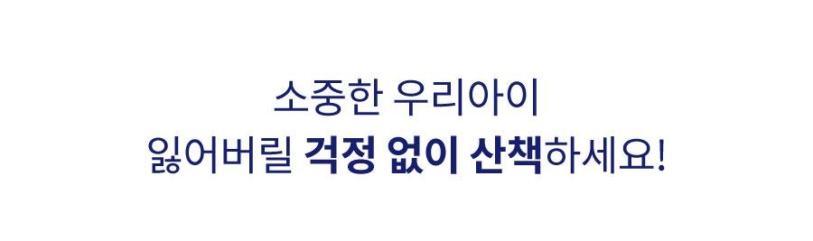 닥터설 딸칵하네스&길이조절 리쉬-상품이미지-32