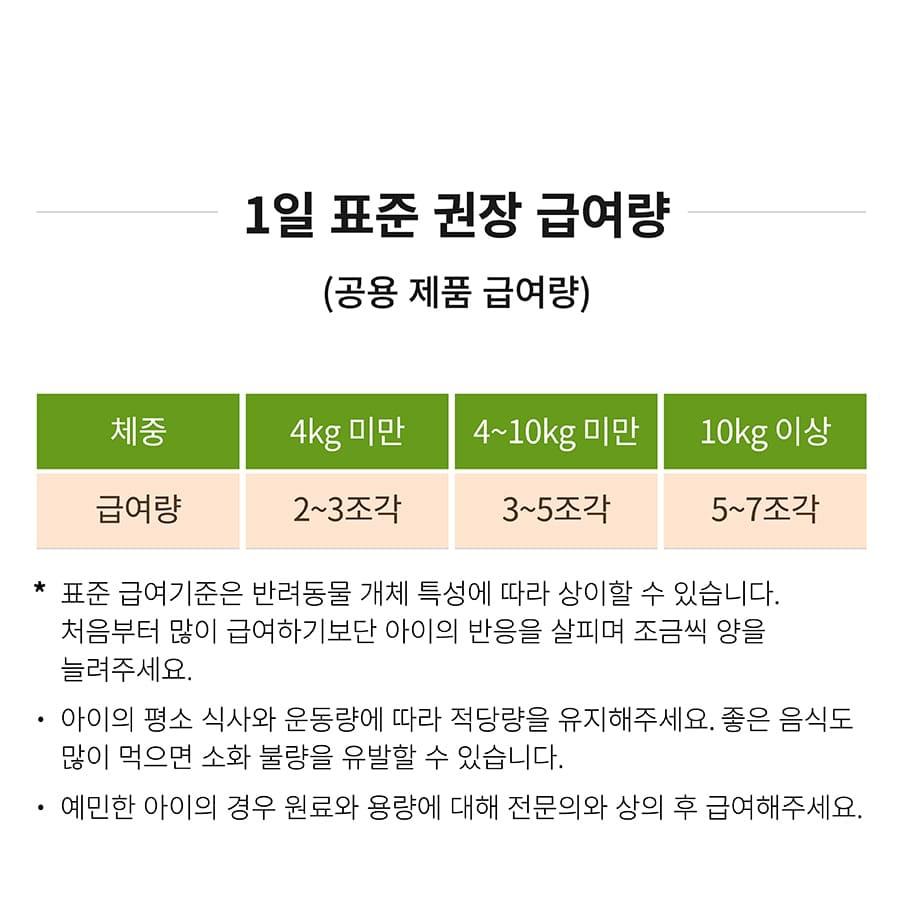 it 크런킷 모음전-상품이미지-69