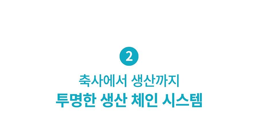 [EVENT] 츄잇 플레인-상품이미지-17