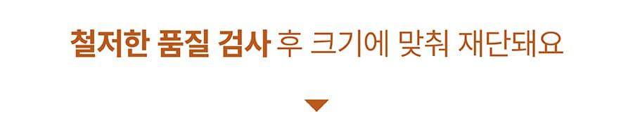 [EVENT] it 츄잇 만두 (닭/오리/칠면조)-상품이미지-21