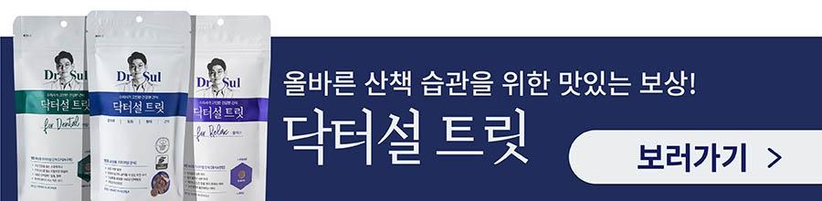 무무 터그 장난감-상품이미지-6
